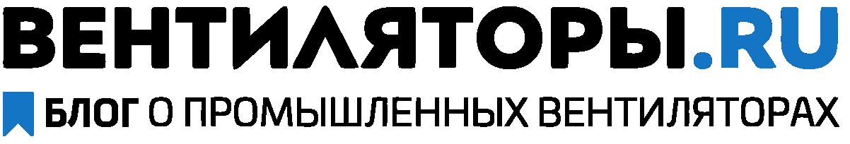 Блог Вентиляторы.ру